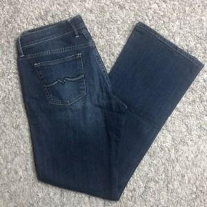 Nwot lucky brand sweet N' low jeans 8/28